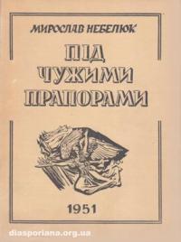 book-6240