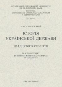 book-6242