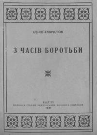 book-6243