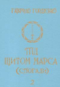 book-6246