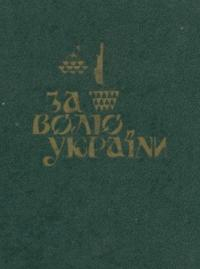book-6247