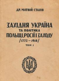 book-6248
