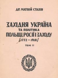 book-6249