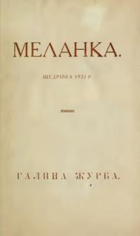 book-625