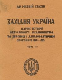 book-6250