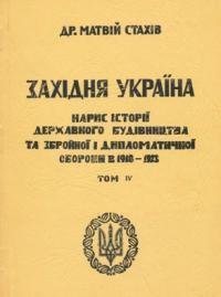book-6251