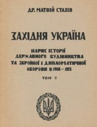 book-6252