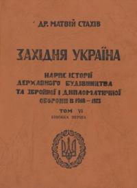 book-6253