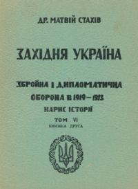 book-6254