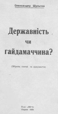 book-6257