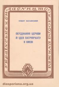 book-6258