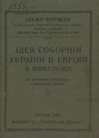 book-6259