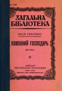 book-627