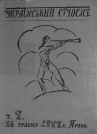 book-6274