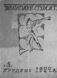 book-6276