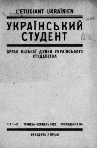 book-6277