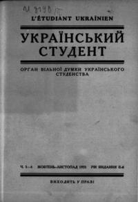 book-6278