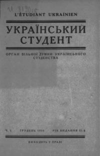 book-6279