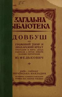 book-628