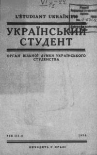 book-6280