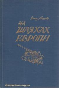 book-6288