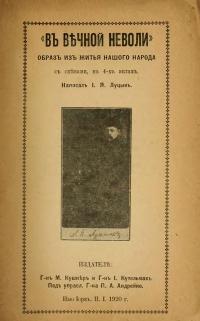 book-629