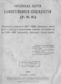 book-6295