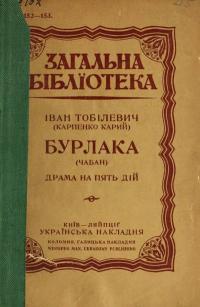 book-630