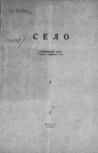 book-6311