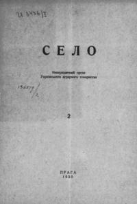 book-6312