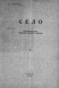 book-6313