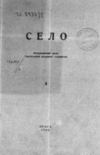 book-6314