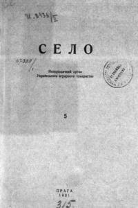 book-6315