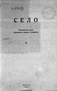 book-6316