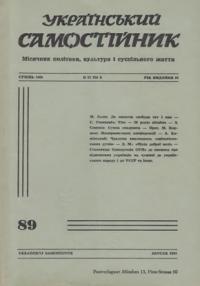 book-6318