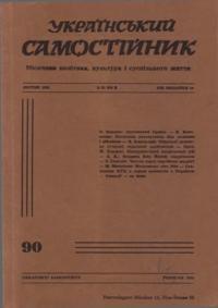 book-6319
