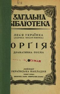 book-632