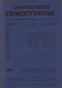 book-6320
