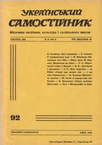 book-6321