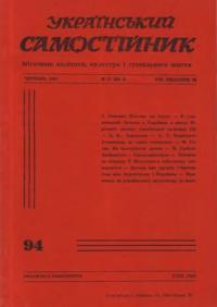 book-6323