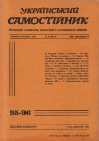 book-6324