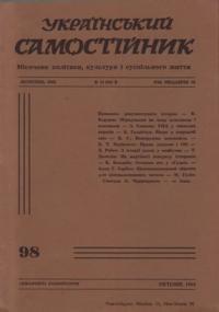 book-6326