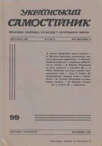 book-6327