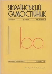 book-6328