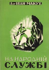 book-6331