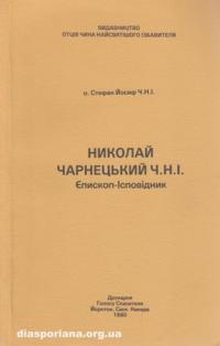 book-6338