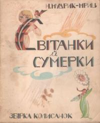 book-6339
