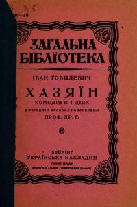 book-634