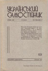 book-6345