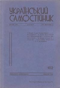 book-6346